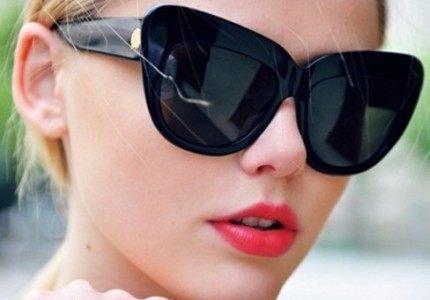 Gafas de sol negras para otoño invierno