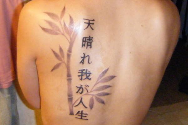 los-mejores-tattoos-de-letras-para-una-chica-letras-chinas-espalda