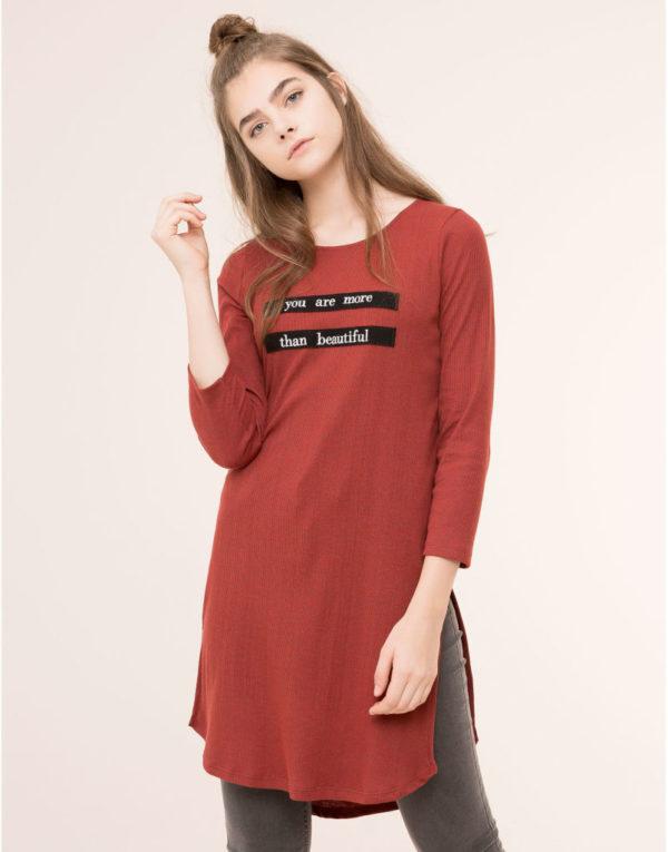 catalogo-pull-and-bear-2016-tendencias-moda-mujer-camisetas
