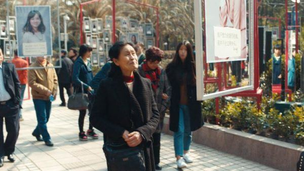 sk-ii-marriage-market-takeover-film