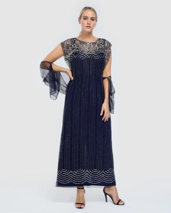 Vestidos De Fiesta El Corte Ingles Otono Invierno 2020 2021 Modaellas Com