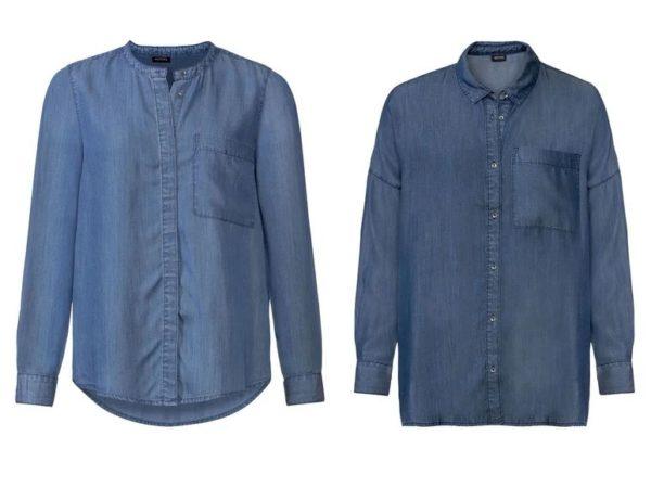 Catalogo lidl otoño invierno camisas denim