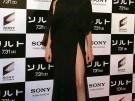 Angelina Jolie Vestidos