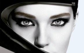 ¿Cómo tener unas cejas perfectas?