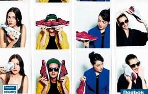 La ciudad en movimiento | Nuevos talentos de moda