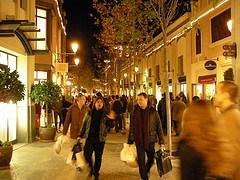 Outlet diciembre 2007: moda de diseñadores top a mitad de precio