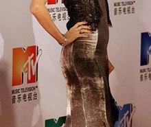 """Paris Hilton fue nombrada la """"persona internacional con mas estilo"""" por MTV Style Gala Shanghai"""