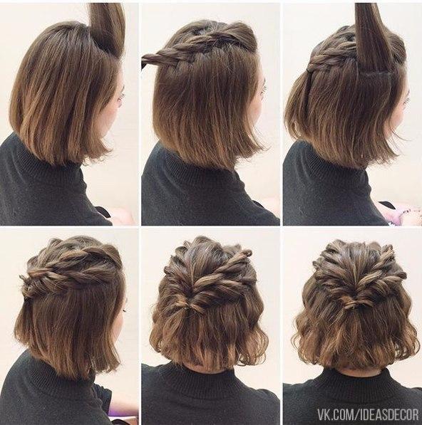 peinados-con-trenzas-paso-a-paso-pelo-corto